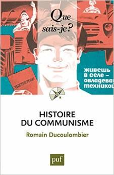 Histoire du communisme de Romain Ducoulombier
