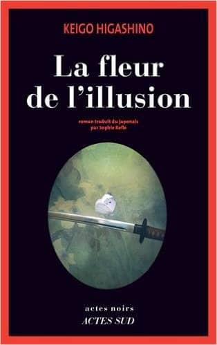 La fleur de l'illusion
